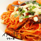 ◆ 茄子とモッツァレラのトマトソース