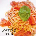 ◆ 生トマト入り冷たいパスタ