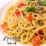 ◆ 生トマトとバジリコ