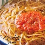 ◆ スープパスタ