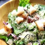 ◆ シーザーサラダ