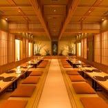 【宴会場】最大60名様までご利用頂ける掘り炬燵式完全個室。