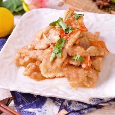 中華料理 京華閣  メニューの画像