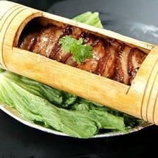 干しインゲンと角煮の竹蒸し