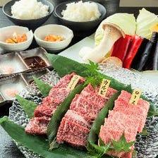 「大和-やまと-」 和牛焼肉盛り合わせプラン 6,000円