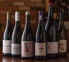 厳選した豊富な自然派ワイン