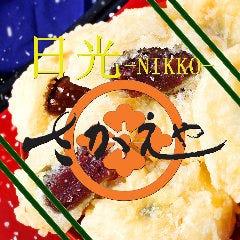 Sakae-ya