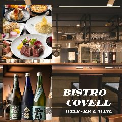 Bistro Covell(コベル)