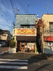 アジアンレストラン&バー 亜蓮