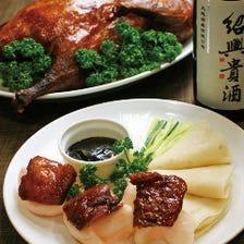 青龍門特製!自慢の台湾、中華料理♪