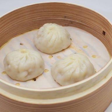 GFC香港スタイル飲茶レストラン 貝塚店  メニューの画像