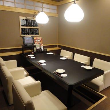 個室居酒屋 いろはにほへと 羽後本荘駅前店 店内の画像