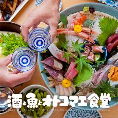 酒と魚とオトコマエ食堂 次郎