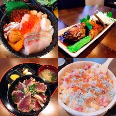 海鮮酒家 亀膳~KAMEZEN~