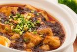 涵梅舫特製麻婆豆腐 一度食べたらやみつきに!