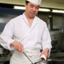 最高峰の資格を有する料理人