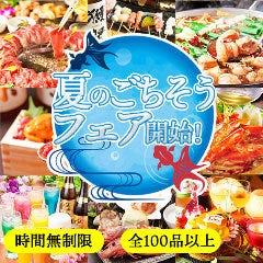 朝どれ鮮魚と完全個室 彩粋 ~saiki~ 名駅店