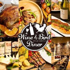 Wine&Bird Diner 田町・三田店イメージ