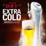 氷点下のビールで乾杯はいかがでしょうか。