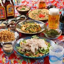 本場沖縄感の中、楽しい宴会を!