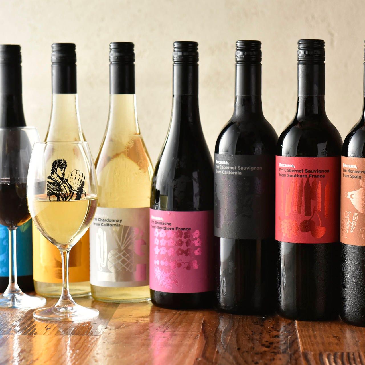 食事との相性◎赤・白・スパークリングの厳選ワインを多数ご用意