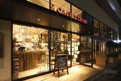 CAFE ZENON×ZENON SAKABA 吉祥寺