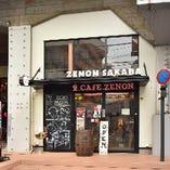 吉祥寺駅から徒歩4分。利便性が高い当店へのご来店をお待ちしています!