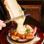 人気のラクレットチーズのお得なプラン!!