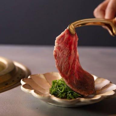 肉屋  甲  京都錦店  コースの画像