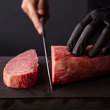 肉屋  甲  京都錦店  メニューの画像