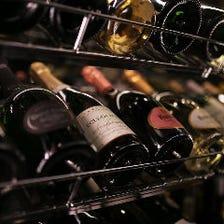 ~ワインで利益を考えておりません~