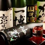 豊富な地酒。串カツと一緒に飲み比べはいかがでしょう