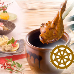 美味しいわたやの山賊焼きとうどん 田舎茶屋わたや 八木店