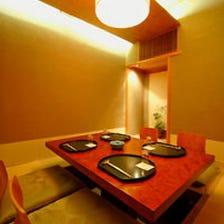 掘りごたつ式の完全個室が4部屋