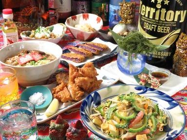 沖縄食堂 ハイサイ 天王寺ミオ店 コースの画像