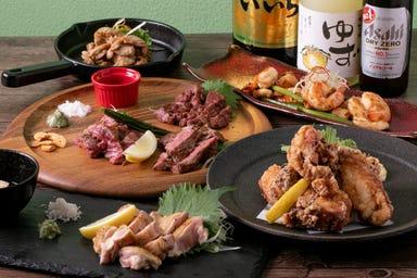 鉄板ばる Furufuru食堂  コースの画像