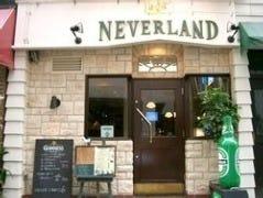 ネバーランド カフェ