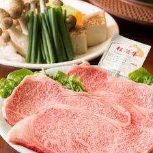 最上級のお肉をリーズナブルに!