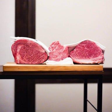 オリーブ牛専門 ステーキハウス 一牛  こだわりの画像