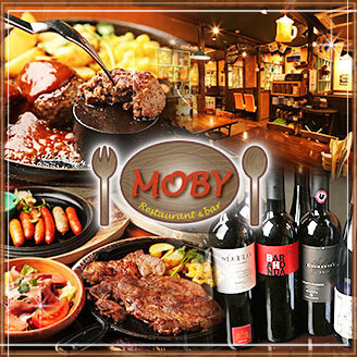 〜American Dining〜MOBY モビー 岡山駅前店