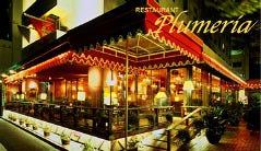 ダイヤモンドホテル レストランプルメリア