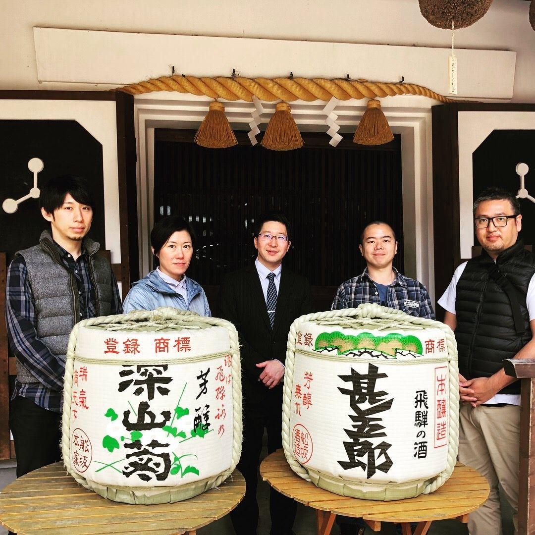 日本酒は高山市全7蔵の社長様のご協力を頂いております。