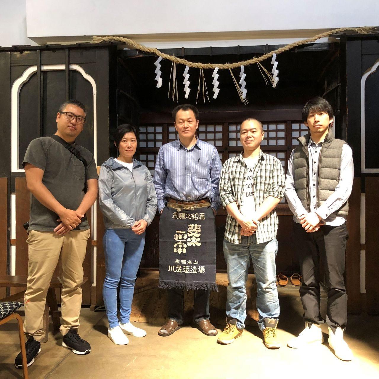 古酒を扱う川尻酒造社長様と海華月スタッフの記念写真。