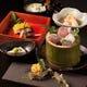 四季の食材をお楽しみ頂ける季節の懐石コース5,000円(税込)