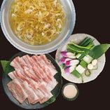 飛騨旨豚と葱のしゃぶしゃぶ鍋