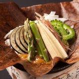 季節野菜の朴葉味噌焼