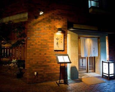 中井  店内の画像