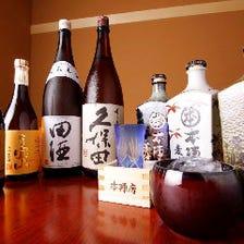 種類豊富な各地の極上銘酒