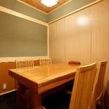 テーブル個室(~4名様)