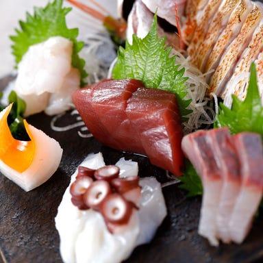 旬菜魚 くらしま  こだわりの画像